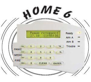 Охранителна централа Home-6