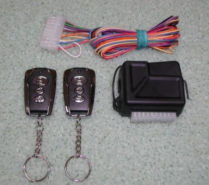 Extreme - Модул за дистанционно управление на централно заключване