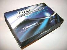 Ксенонов комплект X-Drive H4 (къси и дълги светлини)